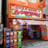 ラムタラMEDIA WORLD AKIBA店