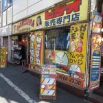 ラムタラ渋谷駅前店