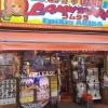 ラムタラ EPIXIS AKIBA店