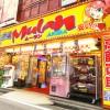買取販売市場 Mulan AKIBA店