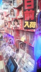 店舗画像 (4)