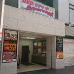 ラムタラ町田店