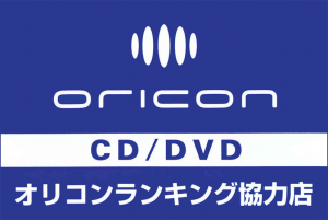 oricon-shop-cd