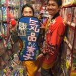 ラムタラ渋谷駅前店で働きませんか?