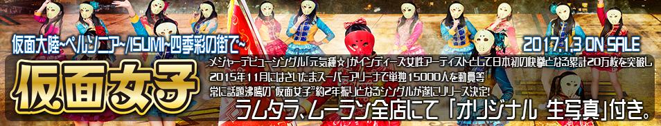 haruna_top