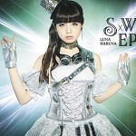 春奈るな「コラボミニアルバム」「S×W EP」発売決定。