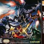 3DS用ゲームソフト「モンスターハンターダブルクロス」