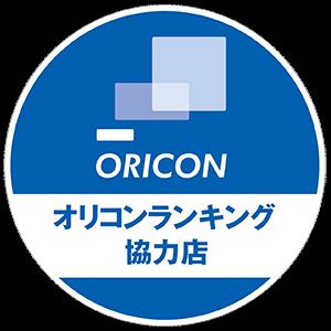 oricon_Sticker