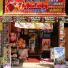 買取販売市場ムーラン新宿西口店