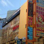 買取販売市場ムーラン横浜西口店