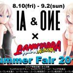 8/10(金)~9/2(日)期間 ラムタラ・ムーラン対象店舗で『IA & ONE × ラムタラ・ムーラン Summer Fair 2018』開催決定!!